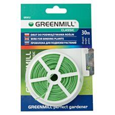 Drut ogrodniczy płaski z obcinaczem 30mb GR5012 Greenmill