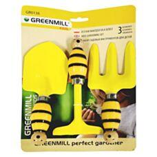 Narzędzia dziecięce żółte 3 sztuki Greenmill GR0136